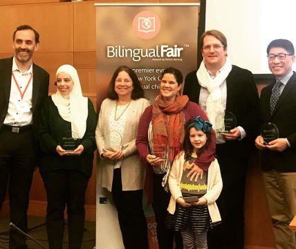 2-ny-bilingualfair-awards-1